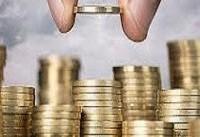 تداوم بیثباتی در بازار سکه / قیمت سکه تمام بهار؛۳.۸۰۶.۰۰۰ تومان