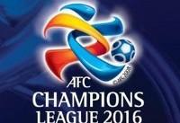 ارسال کامل مدارک کامل باشگاه پرسپولیس و استقلال به AFC