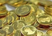 دوشنبه ۲۲ مرداد | افزایش قیمت طلا و سکه