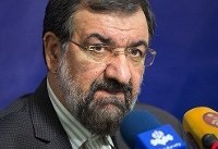 محسن رضایی: همه مردم را به صحنه مقابله با تحریمهای اقتصادی فرا بخوانیم