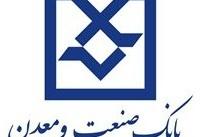 واحد گازی نیروگاه سیکل ترکیبی غرب مازندران افتتاح می شود