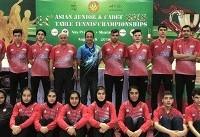 مدال برنز تنیس روی میز نوجوانان و جوانان آسیا برای تیم ایران