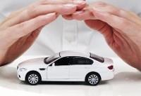 از الحاقیه بیمه خودرو غافل نشوید