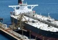 کاهش ۴۳ درصدی خرید نفت ایران از سوی کره جنوبی