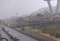 ۲۲ کشته در پی فرو ریختن یک پل در ایتالیا