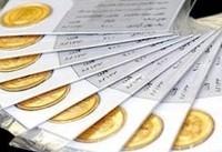 نوسان قیمت انواع سکه در بازار/سکه طرح جدید ۶۴ هزارتومان گران شد