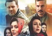 اولین پوستر «همه چی عادیه!» رونمایی شد/ ساخته جدید محسن دامادی فردا روی پرده میرود