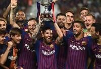 بارسلونا؛ پادشاه جامهای ملی در اسپانیا