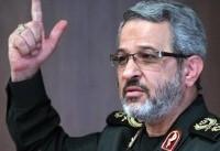 بسیج اسامی مفسدان اقتصادی را به مردم اعلام می کند