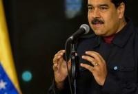 افزایش ۶۰ برابری قیمت بنزین در ونزوئلا