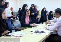 انتشار دفترچه راهنمای کاردانی پذیرش بر اساس سوابق تحصیلی دانشگاه آزاد
