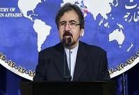 ابراز همدردی ایران با دولت و مردم ایتالیا در پی حادثه در پل جنوا