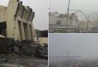 حادثه مرگبار ریزش پل در شمالِ ایتالیا