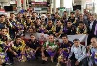 تیم فوتسال مس به ایران بازگشت