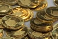سکه به مرز ۴ میلیون رسید/ هر گرم طلای ۱۸ عیار ۳۰۳ هزار تومان شد