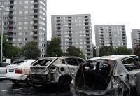 جوانان ماسک دار سوئدی شبانه ۸۰ خودرو را آتش زدند