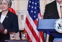 تاکید آمریکا و کره جنوبی بر غیر اتمی شدن کره شمالی