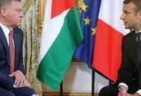 مکرون و پادشاه اردن درباره سوریه به گفتگوی تلفنی پرداختند