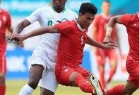 تیم فوتبال امید ایران در برابر عربستان به تساوی رسید
