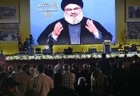 Hezbollah downplays US sanctions on Iran