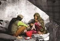 بهمن آسیبهای اجتماعی در کلانشهرها