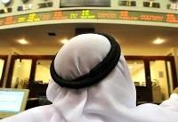 کاهش بیش از ۹۰۰ درصدی سرمایهگذاری خارجی در عربستان