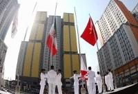 پرچم ایران در دهکده بازیهای آسیایی جاکارتا برافراشته شد