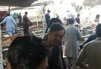 انفجار انتحاری در غرب پایتخت افغانستان/دهها نفر کشته و مجروح شدند+تصاویر