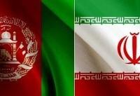رفع ممنوعیت صدور چهار قلم کالای ایرانی به افغانستان