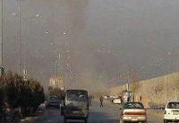 وقوع یک حمله انتحاری در نزدیکی 'یک مرکز آموزشی' در غرب کابل