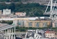 شمار تلفات ریزش پل در ایتالیا به ۳۹ نفر افزایش یافت