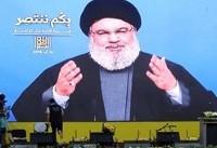 بازتاب گسترده سخنان دبیرکل حزب الله در شبکه های اجتماعی صهیونیست ها