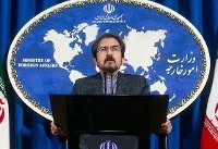 Tehran condoles Italy over deadly bridge collapse