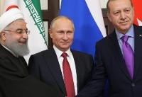 سومین نشست سه جانبه روحانی-پوتین و اردوغان، اوایل سپتامبر در تهران