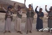 حملات موفقیت آمیز ارتش و کمیته های مردمی یمن در مناطق مختلف