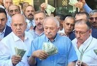 ترکیه؛ تشکیل صف فروش دلار برای حمایت از لیر