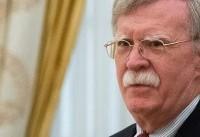 بولتون: آمریکا و روسیه از تحریمهای ایران سود خواهند برد!