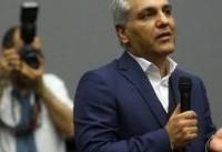 تاریخ برگزاری تازه ترین اجرای صحنه ای مهران مدیری مشخص شد