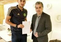 توافق ستاره تیم ملی عراق با پرسپولیس