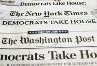 سرمقاله ۳۵۰ روزنامه آمریکایی در اعتراض به