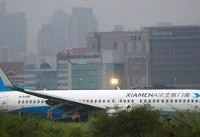 Xiamen Air passenger jet overshoots runway in Manila, no casualties