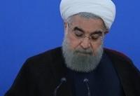 روحانی به رئیس جمهور ایتالیا تسلیت گفت