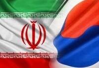 شرکتهای کرهای در ایران میمانند/۲پیشنهاد گسترش تعاملات اقتصادی
