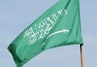 بازداشت یک استاد دانشگاه دیگر در عربستان