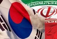 تلاش کره جنوبی برای دریافت معافیت از تحریم نفتی ایران