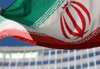 ۲ شرکت آلمانی همکاری با ایران را قطع کردند
