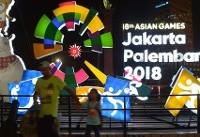 برنامه اندونزی برای مراسم افتتاحیه بازیهای آسیایی ۲۰۱۸