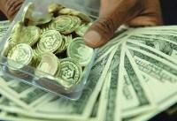 کاهش ۱۳۶ هزار تومانی قیمت سکه/ افزایش نرخ دلار در بازار