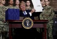 ۳۵۰ رسانه آمریکایی در اقدامی هماهنگ ترامپ را به «جنگ کثیف» علیه مطبوعات ...