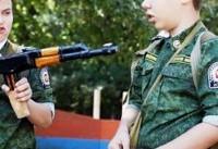 کودکان سوری در روسیه آموزش نظامی میبینند